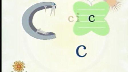 汉语拼音 09第九课zcs