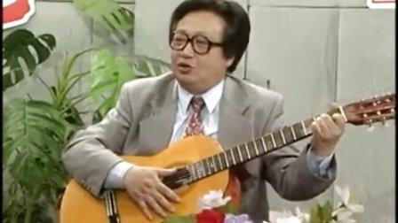 吉他视频教学讲座(第一讲)20050409