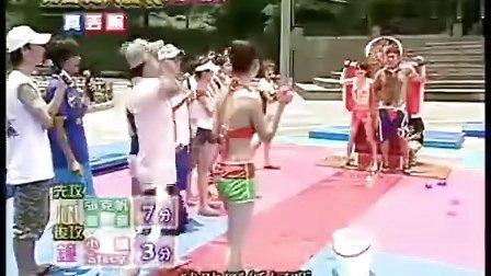百战大胜利 070728 梦幻大对抗 E (吴宗宪游戏节目)