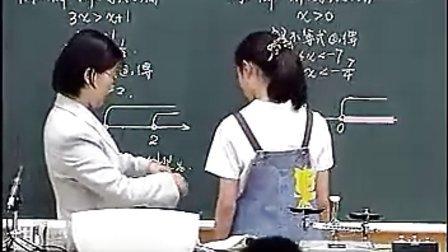 一元一次不等式组和它的解法教学实录中初中数学名师优质课教学实录示范课例