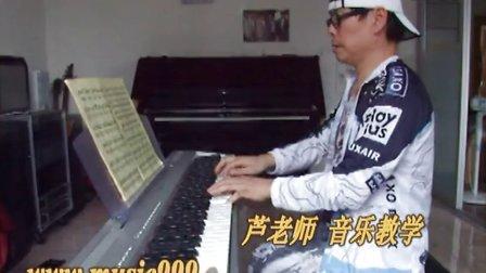 车尔尼599-13芦老师