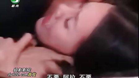 人的价值 人的价值泰剧中文版 人的价值中文版 人的价值第2部 人的价值中文 人的价值18