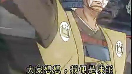 妙手小厨师[02]