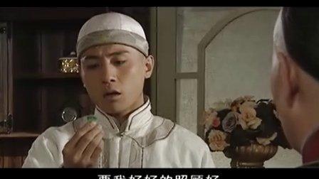 天和局 第11集(刘烨 孙俪)