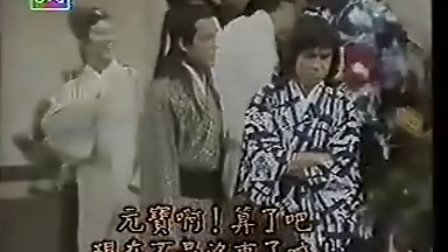 仙女多情[国语字幕] 11a