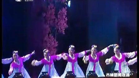 大型朝鲜族歌舞长白山阿里郎昨晚在长春上演