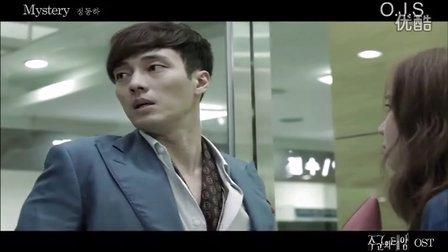 【MV】郑东河《主君的太阳》OST《Mystery》官方版