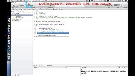 《蓝鸥iOS培训》iOS开发视频教程-C语言-分支结构1-崔亚允(03)