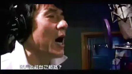 成龙最新MV