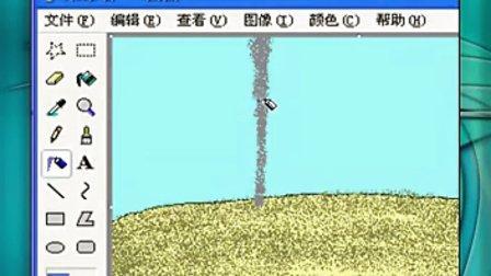 洪恩轻松教你学电脑windows的使用画图