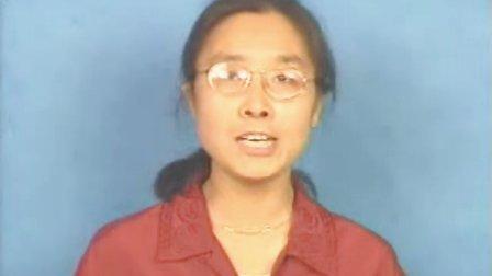 北京师范大学普通心理学41-60(avi)02265