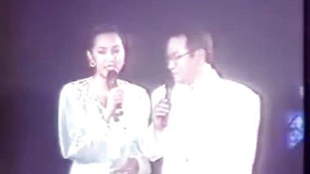 刘德华1993韩国演唱会