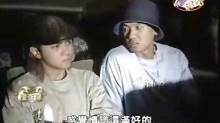 [金装TV三贱客]20040310(B)
