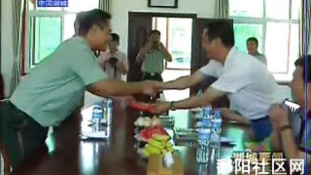 鄱阳电视新闻2012年7月31日