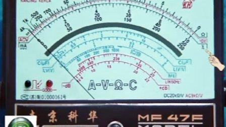 [www.k712.com](教育培训)维修电工技能训练:万用表的使用第1集