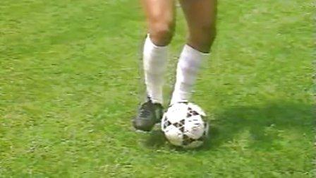 基础足球技术 脚内侧踢球