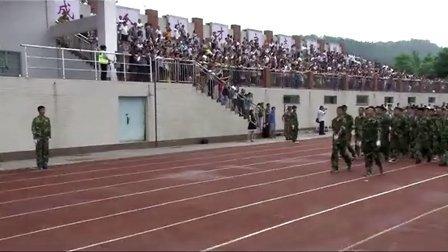 德外2013新生军训阅兵式