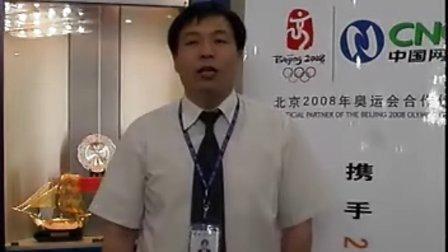 中国网通MTV内蒙古自治区锡林郭勒盟锡林浩特市网通分公司宽带专家坐席郭志鹏转通向2008