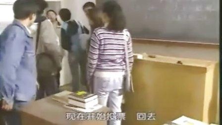 快乐编剧班(第八集)