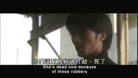 2007 电影 男儿本色 花絮