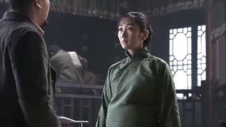 铁血兄弟第28集 - 婉玉欲离开江流