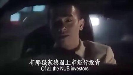 神偷谍影(1)
