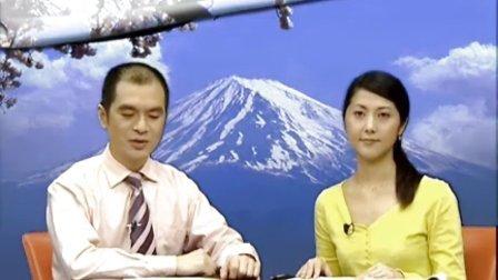新版中日交流标准日本语初级第4课