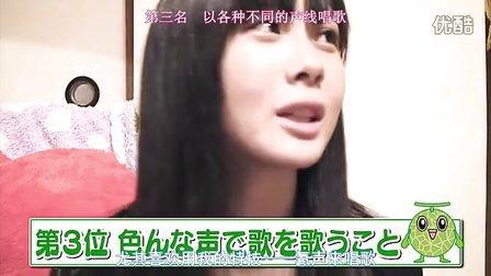 【轮廓90度字幕组】HKT48 2nd 特典「夏休み自由研究」谷真理佳