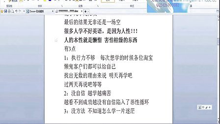 上海周家嘴路雅思家教一对一培训——雅思教父刘洪波主讲,雅思听