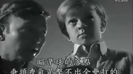 职业培训师张杰:励志视频