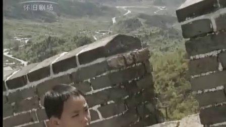 小龍人兒童電視連續劇52