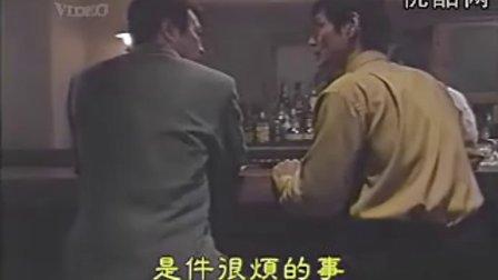 世界奇妙物语2000 秋季特別篇E