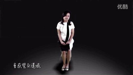 張玉霞-獨白MV ( 欣韻音樂娛樂 製作)