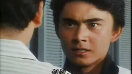 蒙面超人RX篇第44集