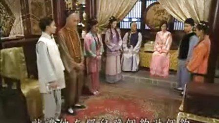 烟雨江南第26(下)(共26集)
