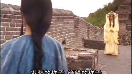 江湖血泪 22(完)