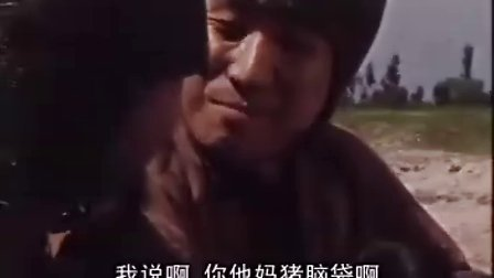 江湖血泪 21