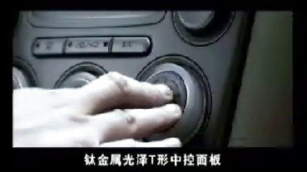 马自达汽车系列《M6》