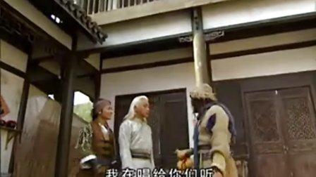 仙剑奇缘(天剑群侠) 31