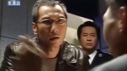 香港奇案实录3