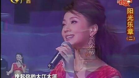张燕 锦绣中华