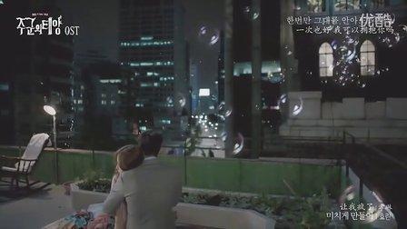 主君的太阳OST Part.3 MV 孝琳 - 让我疯了(中韩双语版)