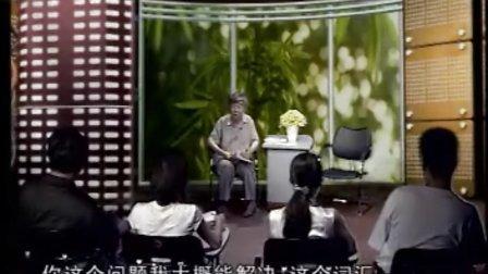 国家职业资格培训教程心理咨询师01