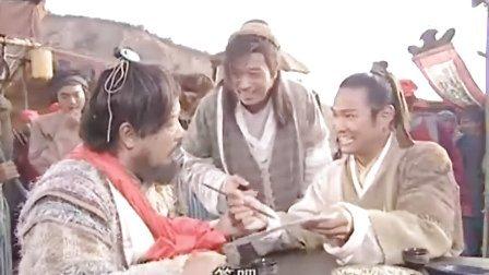 【边城小子】国语01集 (1)