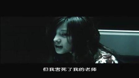 《第十九层空间》B (高清DVD)钟欣桐蔡卓妍07最新超恐怖大片