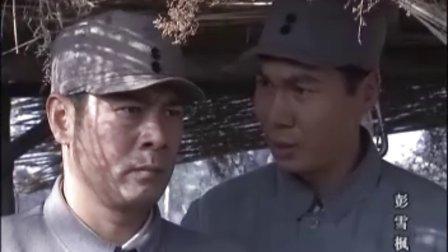彭雪枫 19