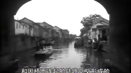 苏州水.EP3-长河回望.rmvb