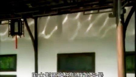 苏州水.EP4-水影花光.rmvb