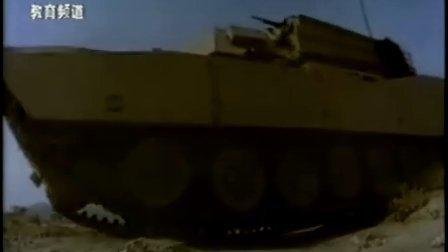 传奇 现代武器大观系列2 沙漠风暴