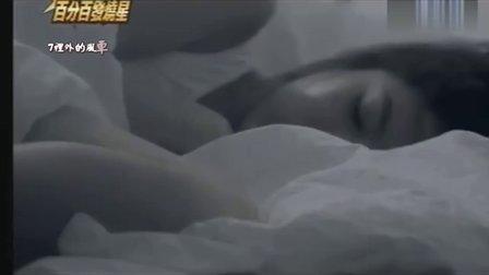 【MV】A-Lin(黄丽玲)-我们会更好的MV(超清60''短版)